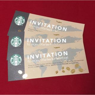 スターバックスコーヒー(Starbucks Coffee)のスターバックスドリンク無料チケット♡3枚(フード/ドリンク券)