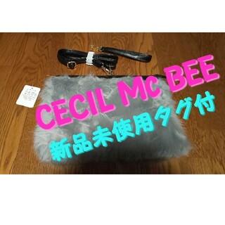 セシルマクビー(CECIL McBEE)のCECIL Mc BEE★新品未使用タグ付★ファーバック★セカンドバック(ショルダーバッグ)