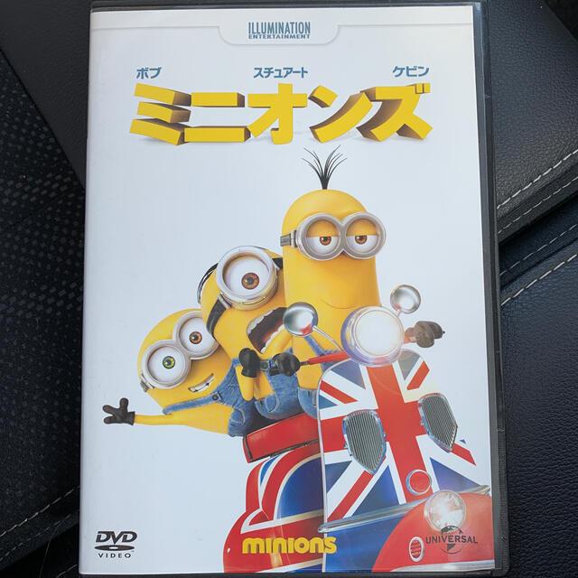 ミニオン(ミニオン)の本日限定タイムセール❤️ミニオンズ DVD エンタメ/ホビーのDVD/ブルーレイ(アニメ)の商品写真