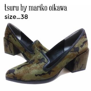 ツルバイマリコオイカワ(TSURU by Mariko Oikawa)のツルバイマリコオイカワ ハラコ 迷彩 パンプス 38 カモフラージュ柄(ハイヒール/パンプス)