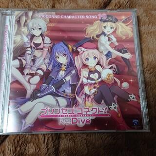 プリンセスコネクト! Re:Dive  キャラクターソング 19(ゲーム音楽)