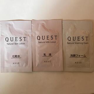コーセー(KOSE)のセット KOSE クエストナチュラル 化粧品 乳液 洗顔フォーム(サンプル/トライアルキット)