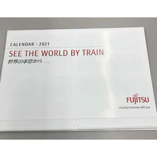 フジツウ(富士通)の2021 富士通カレンダー 世界の車窓から(壁掛け用)(カレンダー/スケジュール)
