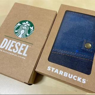 スターバックスコーヒー(Starbucks Coffee)の【中国限定】スタバ DIESEL  ディーゼル コラボ デニム カードケース(名刺入れ/定期入れ)