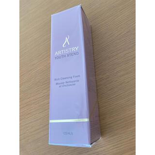 Amway - 新品未使用 アーティストリー 洗顔