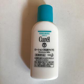 キュレル(Curel)のキュレル ローション 乳液タイプ (乳液/ミルク)