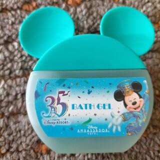 Disney - 東京ディズニーリゾート バスジェル