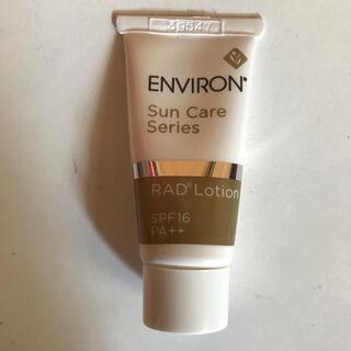 ENVIRON Sun Care Series SPF16 PA++(日焼け止め/サンオイル)