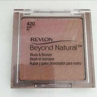 REVLON - レブロン ビヨンド ナチュラル ブラッシュ アンド ブロンザー