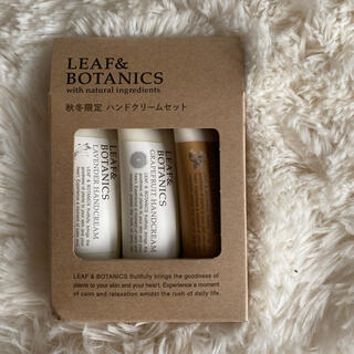 リーフアンドボタニクス(LEAF & BOTANICS)の松山油脂 リーフ&ボタニックス ハンドクリームセット(ハンドクリーム)