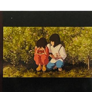 ジブリ(ジブリ)の千と千尋の神隠し フィルム 生 ジブリ(美術館/博物館)