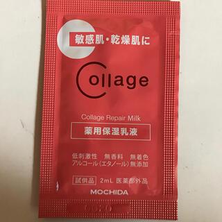 コラージュフルフル(コラージュフルフル)のCollage Repair Milk 薬用保湿乳液(乳液/ミルク)