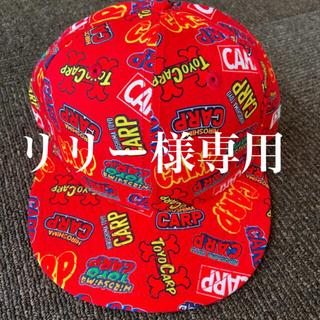 ニューエラー(NEW ERA)の【送料無料】広島東洋カープデザイン            カープ帽       (応援グッズ)