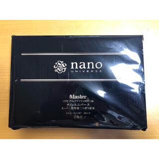 ナノユニバース(nano・universe)のモノマスター1月号付録 (折り財布)