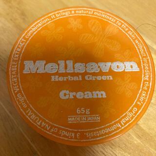 メルサボン(Mellsavon)のメルサボン スキンケアクリーム ハーバルグリーン(ボディクリーム)