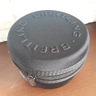 ブライトリング(BREITLING)のBREITLING ブライトリング 時計ケース(その他)