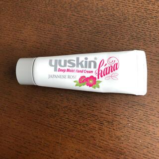 ユースキン(Yuskin)のユースキン ハンドクリーム(ハンドクリーム)