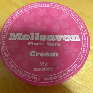 メルサボン(Mellsavon)のメルサボン スキンケアクリーム フローラルハーブ 65g(ボディクリーム)