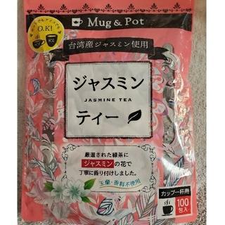 コストコ(コストコ)のジャスミンティー 台湾茶 お徳用ティーバッグ 1,5gram✖️100包入り(茶)