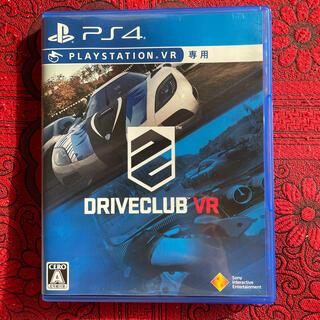 プレイステーションヴィーアール(PlayStation VR)のDRIVECLUB VR PS4(家庭用ゲームソフト)
