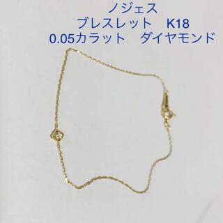 ノジェス(NOJESS)のノジェス K18 0.05カラット  ダイヤモンド ブレスレット(ブレスレット/バングル)