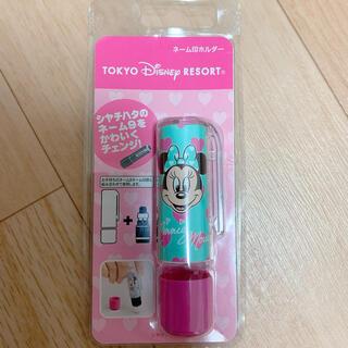 ディズニー(Disney)のディズニーリゾート限定♡ネーム印ホルダー(印鑑/スタンプ/朱肉)