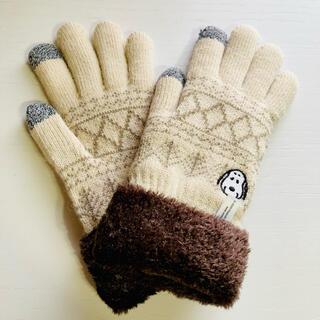 スヌーピー(SNOOPY)のスヌーピースマホ対応手袋(手袋)