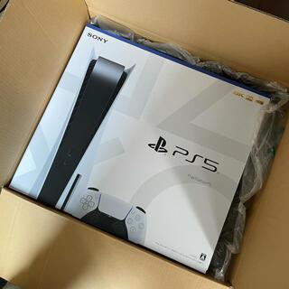 プレイステーション(PlayStation)の送料無料 PS5 PlayStation5 本体 ディスクドライブ搭載 2台(家庭用ゲーム機本体)