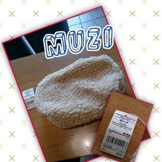 ムジルシリョウヒン(MUJI (無印良品))の無印モコモコお化粧ポーチ♡(ポーチ)