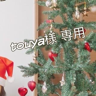シマムラ(しまむら)のしまむら チャイナキルトジャケット アイボリー(ノーカラージャケット)
