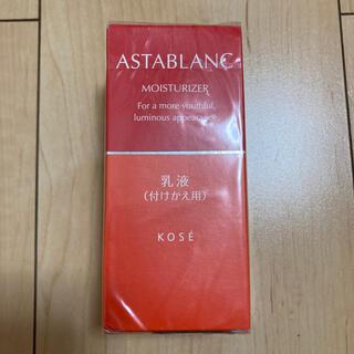 ASTABLANC - アスタブラン 乳液