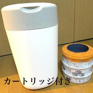 コンビ(combi)のポイテックアドバンス カートリッジ付き(紙おむつ用ゴミ箱)