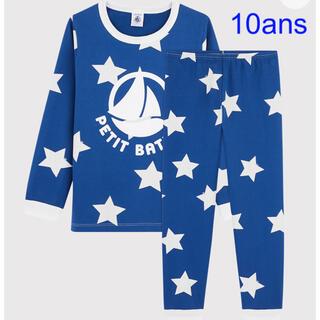 プチバトー(PETIT BATEAU)のプチバトー 新品タグ付きパジャマ 10ans/140cm(パジャマ)