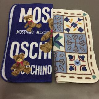 モスキーノ(MOSCHINO)のハンドタオル 2枚(ハンカチ)