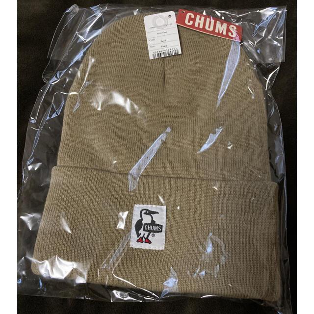 CHUMS(チャムス)のCHUMS ニット帽 レディースの帽子(ニット帽/ビーニー)の商品写真