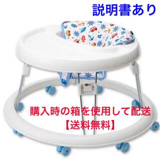Gウォーカー 歩行器 西松屋 SmartAngel(歩行器)