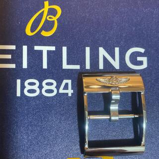 ブライトリング(BREITLING)のBREITLING ブライトリング 鏡面 ポリッシュ 尾錠バックル ラバーベルト(ラバーベルト)