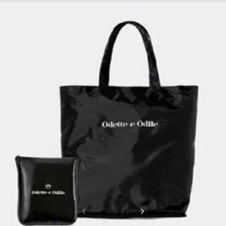 オデットエオディール(Odette e Odile)のOdette e Odile(オデット エ オディール)の大人シックなエコバッグ(エコバッグ)