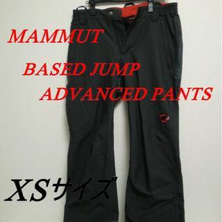 マムート(Mammut)のマムート MAMMUT XS Base Jump Advanced Pants(ウエア/装備)