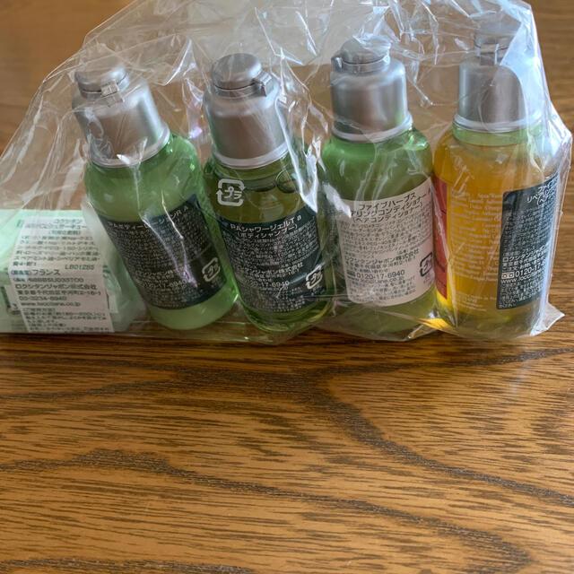 L'OCCITANE(ロクシタン)のロクシタンミニボトルセット コスメ/美容のヘアケア/スタイリング(ヘアケア)の商品写真