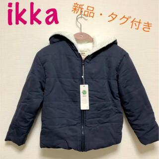 ikka - ikka☆新品・タグ付き☆コート☆ボア☆ジャケット