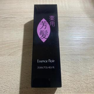 エイボン(AVON)のエフエムジー&ミッション 薬用 芳髪 ヘアエッセンス150mL【新品】(スカルプケア)