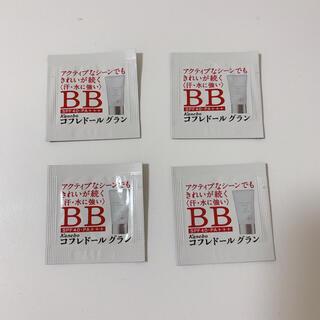 コフレドール(COFFRET D'OR)のコフレドール グラン BB 試供品(BBクリーム)