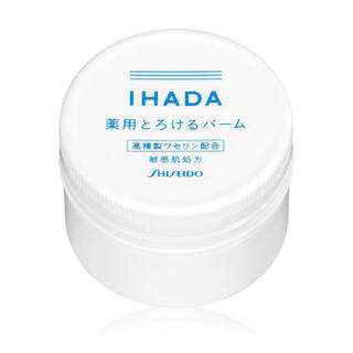 シセイドウ(SHISEIDO (資生堂))のIHADA イハダ 薬用とろけるバーム 20g 敏感肌用バーム(フェイスオイル/バーム)