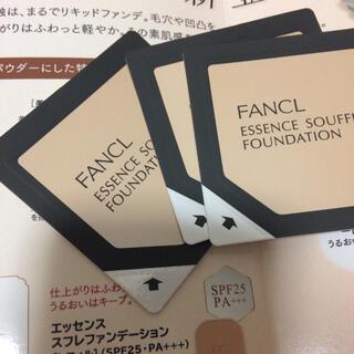 ファンケル(FANCL)のファンケル ファンデーションサンプル(ファンデーション)