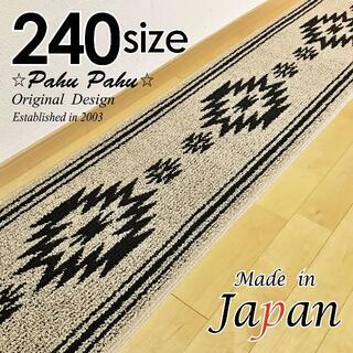 45x240*新品日本製*オルテガTR*ベージュ(キッチンマット)