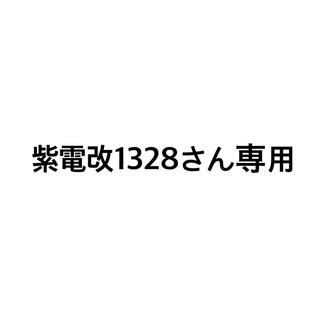 オウブンシャ(旺文社)の数学ⅡB基礎問題精講(語学/参考書)