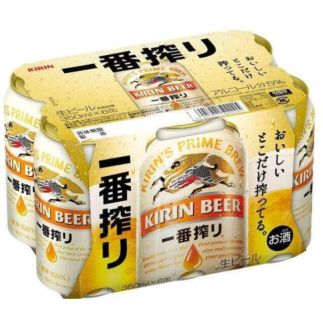 キリン(キリン)のキリン 一番搾り ビール 350ml 2ケース 48本 食品/飲料/酒の酒(ビール)の商品写真