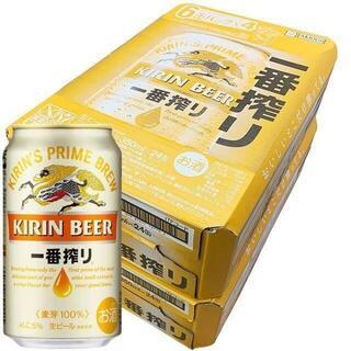 キリン - キリン 一番搾り ビール 350ml 2ケース 48本