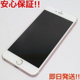 アイフォーン(iPhone)の良品中古 SIMフリー iPhone6S PLUS 128GB ローズゴールド (スマートフォン本体)